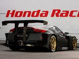 Images of Honda HSV-010 GT500 Super GT 2010