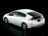 Honda Insight Exclusive JP-spec (ZE2) 2011 images