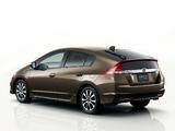 Honda Insight Exclusive JP-spec (ZE2) 2011 wallpapers