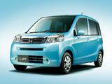 Images of Honda Life (JC1) 2010