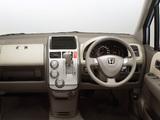 Pictures of Honda Mobilio (GB) 2004–08