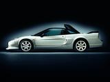 Wallpapers of Honda NSX-R GT (NA2) 2005