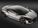 Wallpapers of Honda NSX Concept 2012