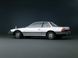 Honda Prelude XX 1982–87 wallpapers