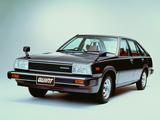 Photos of Honda Quint 1980–85