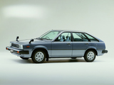 Pictures of Honda Quint 1980–85