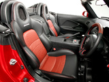 Modulo Honda S2000 Climax (AP2) 2013 wallpapers