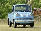 Photos of Honda T360 1963–67