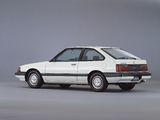 Honda Vigor TXL Hatchback 1983–85 photos