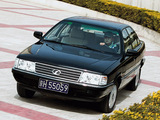 Hongqi CA7200 1997– wallpapers