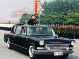 Hongqi CA770TJ 1984–92 wallpapers