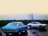 Images of Isuzu 117 Coupe (PA90) 1968–77