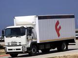 Images of Isuzu FTR850 2008