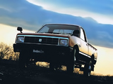 Isuzu Faster Rodeo 1980–88 wallpapers