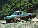 Pictures of Isuzu Faster Rodeo 1980–88