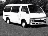 Isuzu WFR 1980–95 images