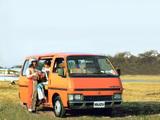 Isuzu WFR 1980–95 pictures