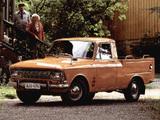 Photos of 27151 1974–82