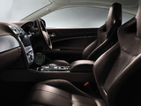 Pictures of Jaguar XKR Special Edition Coupe 2012