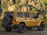Images of Jeep Wrangler Unlimited Altitude (JK) 2014