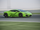 Lamborghini Huracán LP 580-2 (LB724) 2015 wallpapers