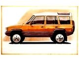 Images of Poickoviy eckiz Land Rover Discovery, 1985 g.