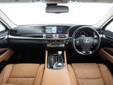 Lexus LS 460 AU-spec 2013 pictures