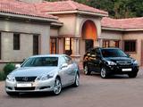 Wallpapers of Lexus