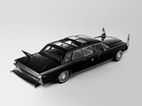 Images of Lincoln Continental