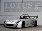 Images of Lotus Circuit Car Prototype 2005