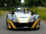 Pictures of Lotus 2-Eleven 2007