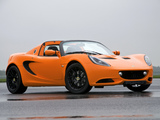 Photos of Lotus Elise S UK-spec 2012