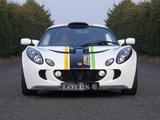 Lotus Exige 270E TriFuel Concept 2008 pictures