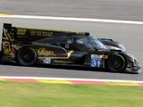 Lotus T128 LMP2 2013 photos