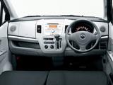 Photos of Mazda AZ-Wagon 2008