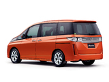 Wallpapers of Mazda Biante 2008