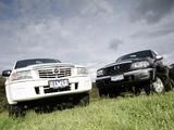 Images of Mazda Bravo