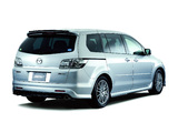 Images of Mazda MPV Mazdaspeed Package 2006