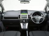 Mazda Premacy Hydrogen RE 2009 wallpapers