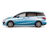 Mazda Premacy (CWEFW) 2010 wallpapers