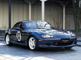 Images of Mazda RS Coupe NR-A 2003