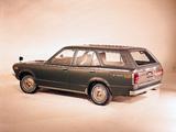 Mazda Savanna Sport Wagon 1973–74 photos