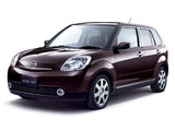 Mazda Verisa Brown Collection 2005–06 pictures