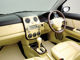 Pictures of Mazda Verisa Kikonashi Style 2007
