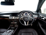 Mercedes-Benz CLS 350 CDI Shooting Brake AMG Sports Package UK-spec (X218) 2012 wallpapers
