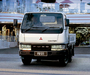 Pictures of Mitsubishi Fuso Canter Guts (FB5) 1993–2002