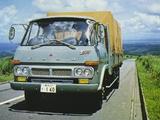 Mitsubishi Fuso T656E 1975 pictures