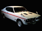 Mitsubishi Galant GTO MR 1970–73 images