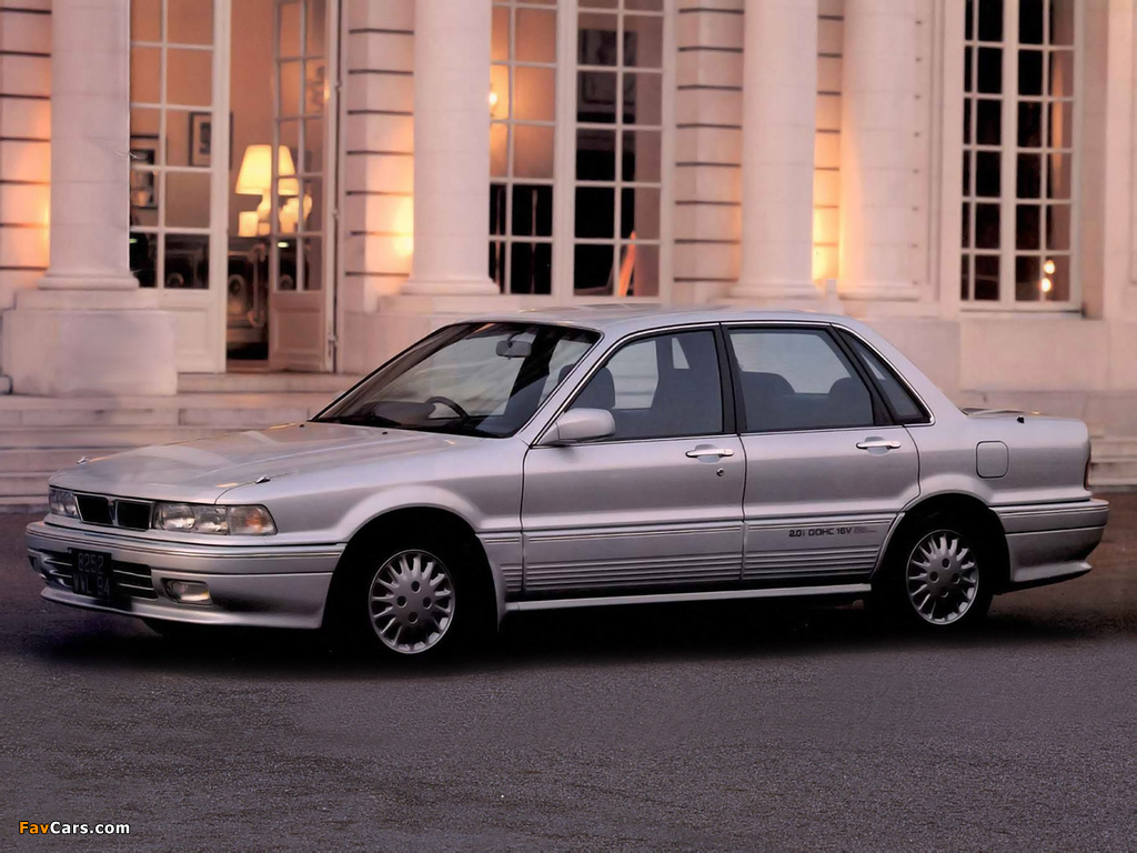 1989 Mitsubishi Galant In The Philippines Html Autos Weblog