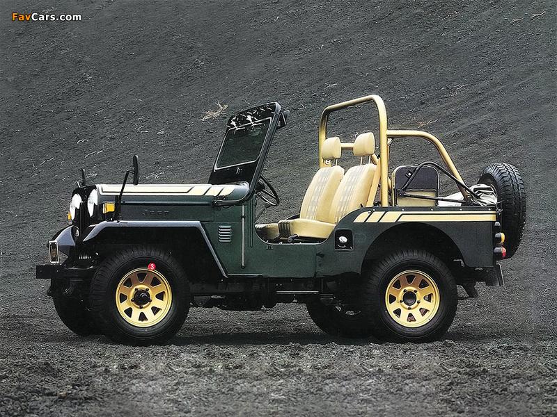 Mitsubishi Jeep Models